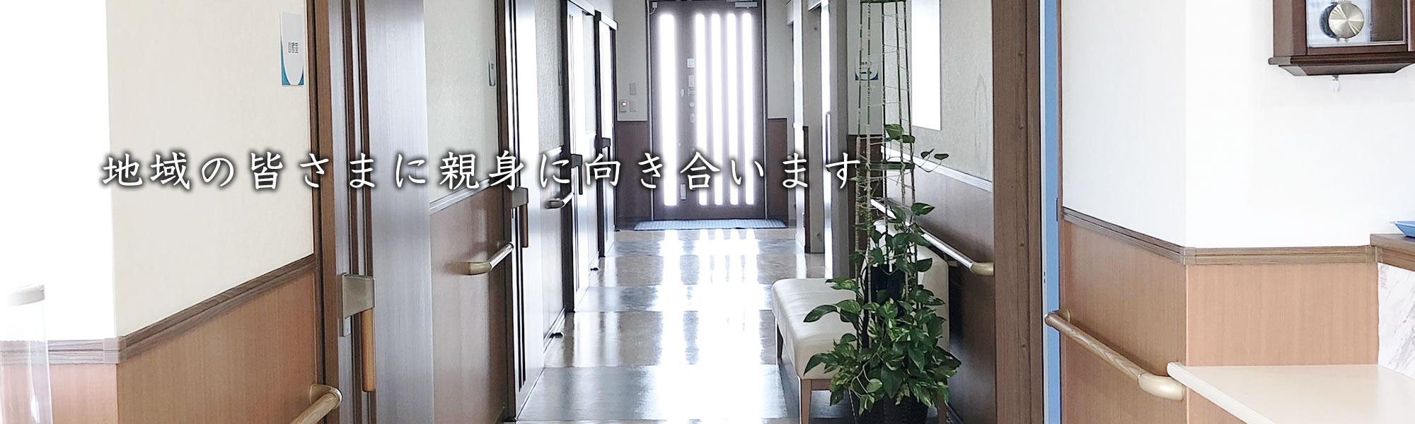 福津中央クリニック|内科・循環器内科|福津・古賀・宗像